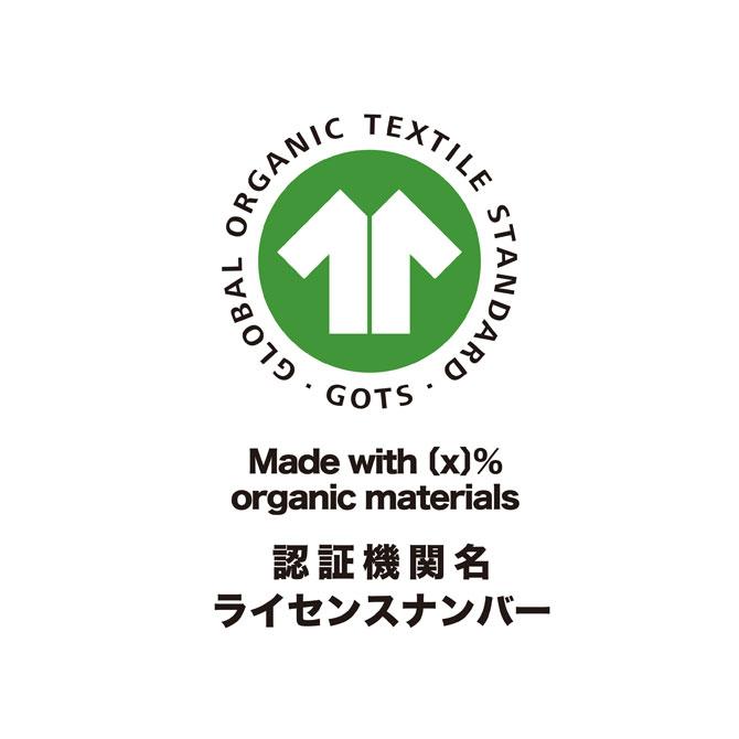 原料の70%以上<br />95%未満が<br />オーガニックの場合